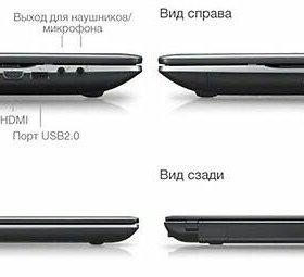 продам ноутбук samsung np 305e5a