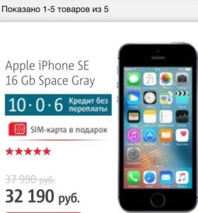 apple se 16 gb