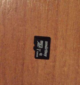 Флешка 128GB