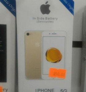 Аккумуляторы на iPhone 5