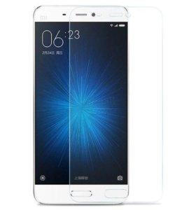 Xiaomi mi 5s Plus защитное стекло