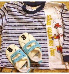 Детская кофточка и кроссовки
