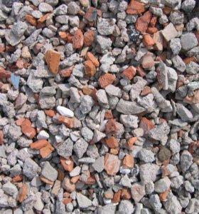 Бой бетона, кирпича, вторичный щебень.