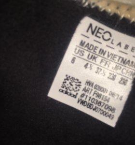 сапоги adidas NEO winter boot