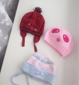 Три шапки для девочки 1,5-2г