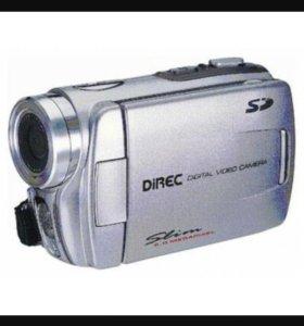 VC1592 Digital Video Camera