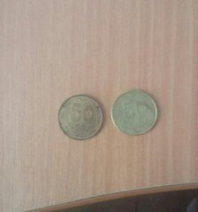 Монеты(2штуки) 1992 г.