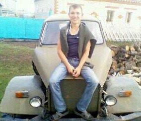 Трактор 4х4