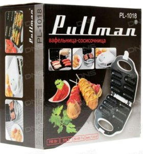 Вафельница-сосисочница Pullman PL-1018