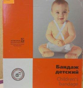 Бандаж детский перинка Фрейка с лямками детск.