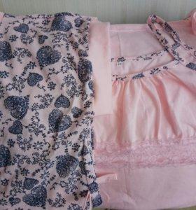 Пеньюар и ночная сорочка