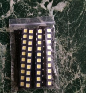 Линзы для светодиодов SMD 5050+ светодиоды