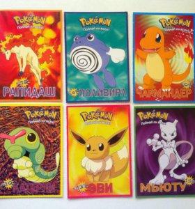 Открытки Pokemon