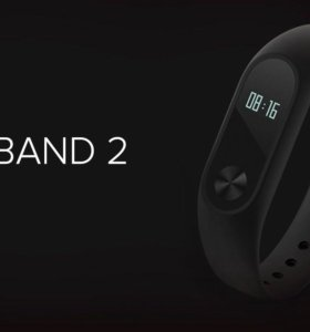 Фитнес браслет Xiaomi MI band 2 pulse