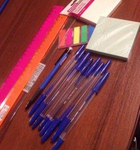 Ручки,карандаши,линейки,закладки,блоки