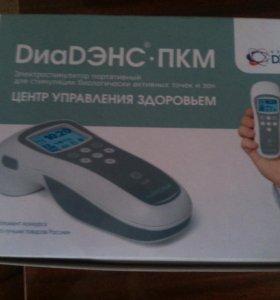 Портативный электростимулятор ДиаДЭНС-ПКМ