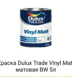 Водоэмульсионка Dulux Trade Vinyl Matt