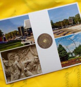 Открытки для почтовых отправлений с Ростовом