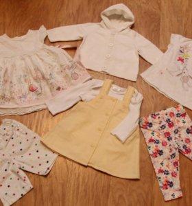 Одежда для малышки 3-6мес.