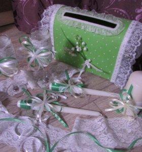 Свадебный набор ручной работы в наличии