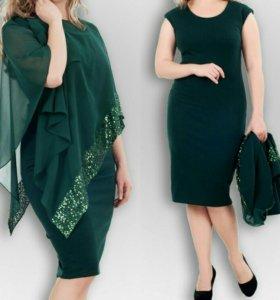 Платье размеры