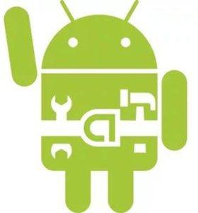 Программный ремонт android устройств