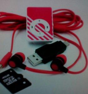 Мп3 плеер(microSD - в подарок)