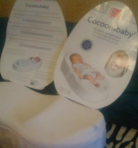 Cocoonababy + подарки