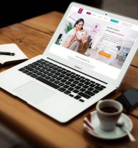 Сайты и реклама с гарантией