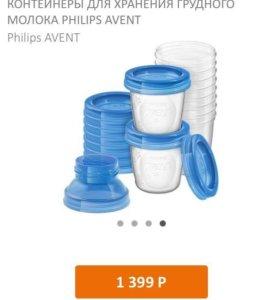 Контейнеры для хранения грудного молока Philips Av