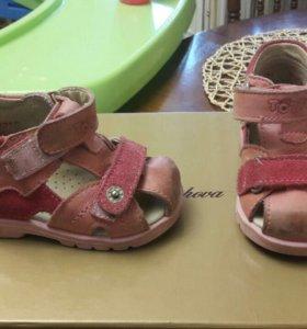 Детская обувь б.у.
