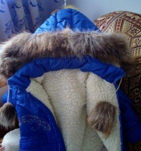 Костюм зима от 1 до 3 лет