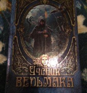 Книга ученик ведьмака