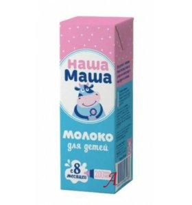 Детское Молоко и беллакт мама смесь