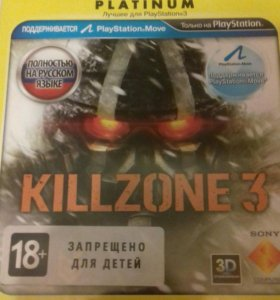 2 диска ps3