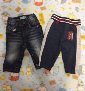 Джинсы и спортивные штаны на мальчика