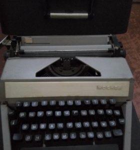Машинка пишущая