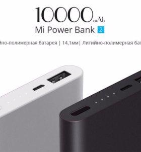 Xiaomi Power Bank 2 (10000 mAh) new!