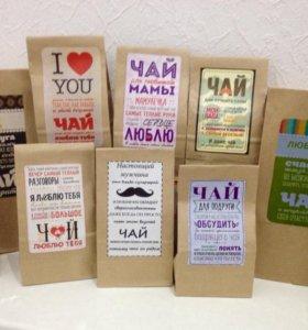 Подарки с чаем