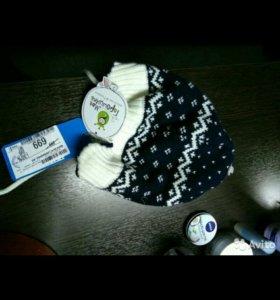 Зимняя шапка новая детская, р-р 46-48
