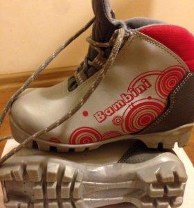 Лыжные ботинки Р-30