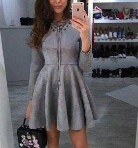 Замшевые платья