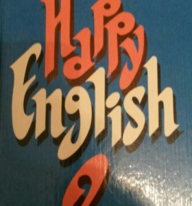 Учебник happy English 2 (1994)