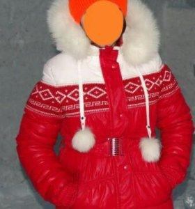 Куртка зимняя TM Donilo