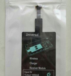 Универсальный беспроводной приемник-ресивер