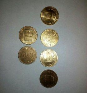 Комплект из шести монет