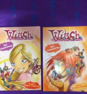 Книги W.i.t.c.h.