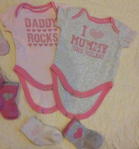 Пакет вещей для малышки от 0 до 3 месяцев.