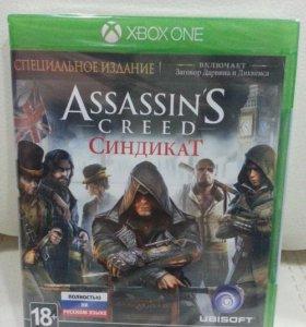 Assassins Creed Синдикат Xbox One
