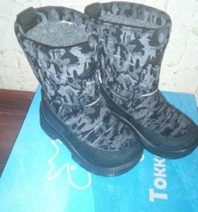 Ботинки детские зима